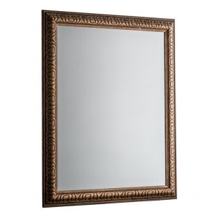 Travis Small Wall Mirror in Bronze